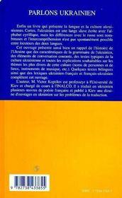 Parlons Ukrainien ; Langue Et Culture - 4ème de couverture - Format classique