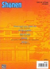 Shonen collection t.4 (édition 2004) - 4ème de couverture - Format classique