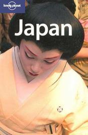 Japan - Intérieur - Format classique