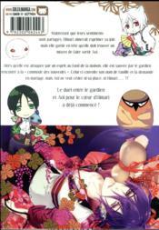 The demon prince & Momochi T.10 - 4ème de couverture - Format classique
