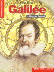 Galilee - Intérieur - Format classique
