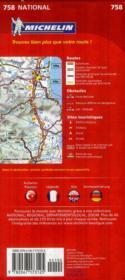 Turquie (édition 2012) - 4ème de couverture - Format classique
