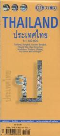 Thaïlande (édition 2007) - Couverture - Format classique