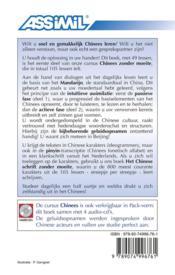 Chinees zonder moeite - deel 1 - 4ème de couverture - Format classique