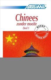Chinees zonder moeite - deel 1 - Couverture - Format classique