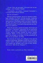 Oreille Du Logos (La) - 4ème de couverture - Format classique