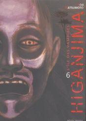 Higanjima, l'île des vampires t.6 - Intérieur - Format classique