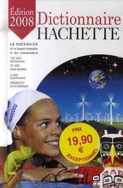 Dictionnaire Hachette (Edition 2008) - Intérieur - Format classique