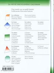 Garde forestier (le) - 4ème de couverture - Format classique