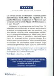 Les services secrets israéliens ; Aman, Mossad et Shin Beth - 4ème de couverture - Format classique