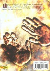 Ken, fist of the blue sky t.7 - 4ème de couverture - Format classique
