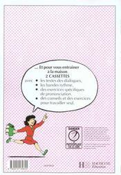 The Apple Pie 5e - Anglais - Cahier D'Exercices - Edtion 1989 - 4ème de couverture - Format classique