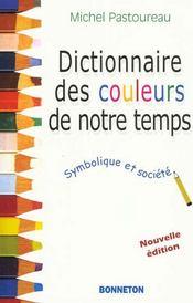 Dictionnaire des couleurs de notre temps - Intérieur - Format classique