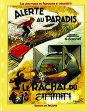 Les aventures de Fripounet et Marisette t.5 ; alerte au paradis - Couverture - Format classique