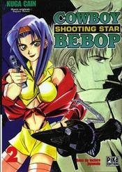 Cowboy bebop - shooting star t.2 - Intérieur - Format classique