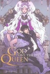 God save the queen t.1 - Intérieur - Format classique