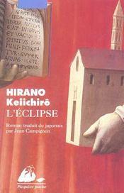 L'eclipse - Intérieur - Format classique