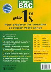 Objectif Bac ; Guide ; 1ère S - 4ème de couverture - Format classique
