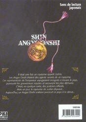 Le nouvel Angyo Onshi t.7 - 4ème de couverture - Format classique