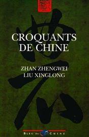 Croquants De Chine - Intérieur - Format classique