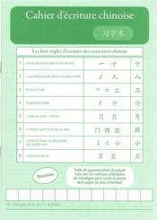 Cahier d'écriture chinoise vert (édition 2016) - Couverture - Format classique