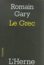 Le grec - Intérieur - Format classique
