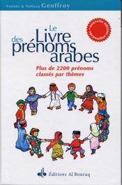 Le livre des prénoms arabes ; 5e edition - Intérieur - Format classique