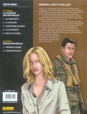 Réseau sentinelles t.2 ; confrontation - 4ème de couverture - Format classique