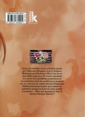 Le chef de Nobunaga T.7 - 4ème de couverture - Format classique
