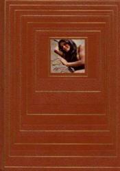 Le guide de l'amour moderne, expériences et réalités de la sexualité - Couverture - Format classique