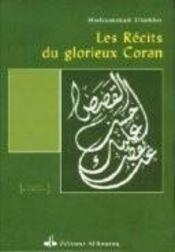 Les récits du glorieux Coran - Intérieur - Format classique