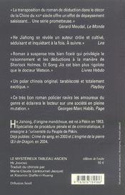 Le Mysterieux Tableau Ancien - 4ème de couverture - Format classique