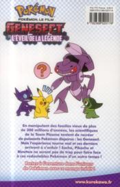 Pokémon ; le film ; Genesect et l'éveil de la légende - 4ème de couverture - Format classique
