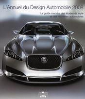 L'annuel du design automobile 2008 - Intérieur - Format classique