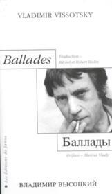 Ballades - Couverture - Format classique