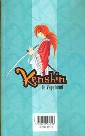 Kenshin le vagabond t.16 ; la providence - 4ème de couverture - Format classique