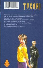 Togari, l'épée de justice t.2 - 4ème de couverture - Format classique