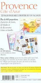 Provence Cote-D'Azur - 4ème de couverture - Format classique