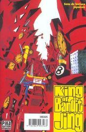 King of bandit jing t.2 - 4ème de couverture - Format classique