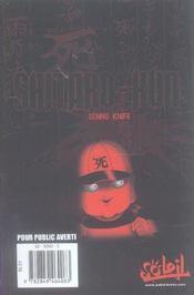 Shitaro kun t.1 - 4ème de couverture - Format classique