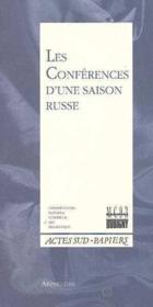 Apprendre-2/3, les conferences d'une saison russe - theatre et histoire contempo - Couverture - Format classique