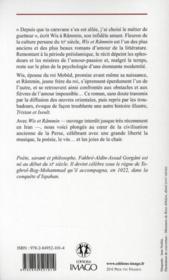 Wis et Râmmin ; roman d'amour persan - 4ème de couverture - Format classique