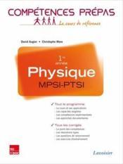 telecharger COMPETENCES PREPAS – physique – MPSI-PTSI 1re annee livre PDF/ePUB en ligne gratuit