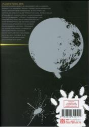 Terra formars T.14 - 4ème de couverture - Format classique