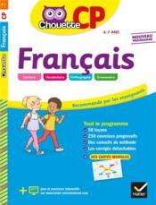 Chouette entraînement ; français ; CP - Couverture - Format classique