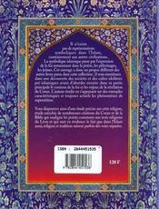 Les Symboles Dans L'Islam - 4ème de couverture - Format classique