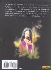 Ring T.2 - 4ème de couverture - Format classique