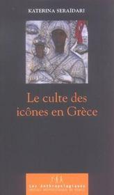Le culte des icones en grece - Intérieur - Format classique