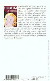 La Demoiselle Aux Yeux Verts - 4ème de couverture - Format classique