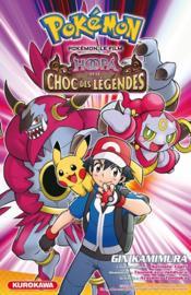 Pokémon ; le film ; Hoopa et le choc des légendes - Couverture - Format classique